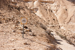 Voyage de vélo dans un désert Photos libres de droits