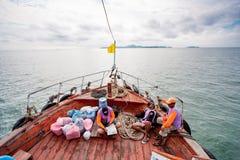 Voyage de voyage vers l'île Images libres de droits