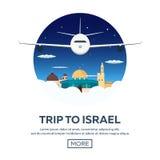 Voyage horizon d'affiche vers Israël, Jérusalem Mur pleurant Illustration de vecteur Photos stock
