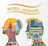 Voyage Infographic Moscou infographic ; accueil vers la Russie Illustration Stock