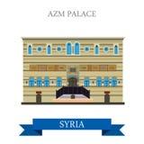 Voyage plat d'attraction de vecteur de Damas Syrie de palais d'Azm illustration de vecteur