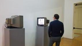 Voyeur del centro Georges Pompidou di voyeurismo Fotografia Stock Libera da Diritti