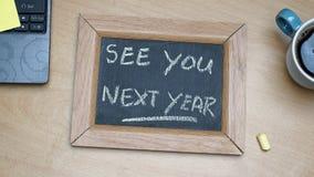 Voyez-vous l'année prochaine Images libres de droits