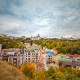 Vozdvizhenka elite district in Kiev Royalty Free Stock Photo