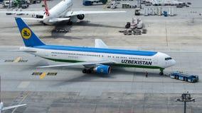 VP-BUF Uzbekistan Airways, Boeing 767-33P Royalty Free Stock Photos