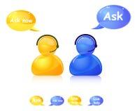 Vraag hulppictogram. Agent op telefoon Royalty-vrije Stock Afbeeldingen