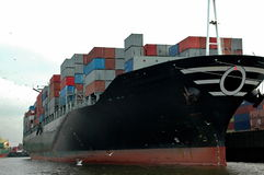 Vrachtboot. Het schip van het vervoer. Royalty-vrije Stock Afbeeldingen