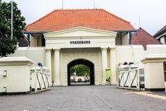 Vredeburg forte Yogyakarta Immagine Stock Libera da Diritti
