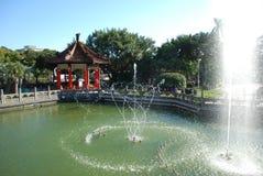228 vredes herdenkingspark Stock Foto