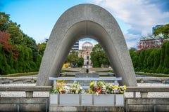 Vredes herdenkingspark in Hiroshima, Japan Royalty-vrije Stock Foto