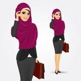 Vrij Jonge MoslimVrouw stock illustratie