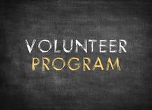 Vrijwilligersprogramma royalty-vrije stock fotografie