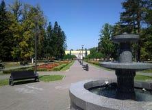 Vrnjačka banja. Promenade at the Vrnjacka Banja spa Stock Photography