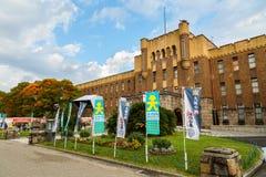 Vroeger Osaka City Museum stock afbeelding