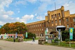 Vroeger Osaka City Museum stock afbeeldingen