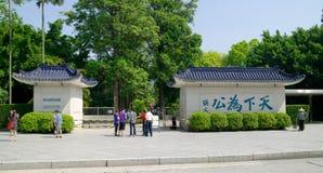 Vroegere Woonplaats van Dr. Sun Yat-sen Stock Afbeelding
