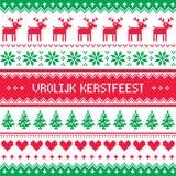 Vrolijk Kerstfeest greetings card - Merry Christmas in Dutch and Flemish Stock Photo