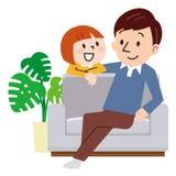 Vrolijke familie die thuis in bank zitten vector illustratie