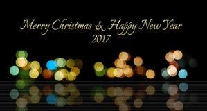 Vrolijke Kerstmis en Gelukkig Nieuwjaar 2017 Stock Fotografie