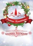 Vrolijke Kerstmis en Gelukkig Nieuwjaar - Nederlandse taal Stock Foto