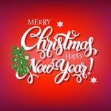 Vrolijke Kerstmis en Gelukkig Nieuwjaar 2018 teken stock illustratie