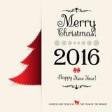 Vrolijke Kerstmis en Gelukkig Nieuwjaar Vector groetkaart 2016 Stock Foto