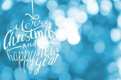 Vrolijke Kerstmis en Gelukkige de groetenkaart van het Nieuwjaar Stock Fotografie