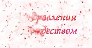 Vrolijke Kerstmistekst in Russische draaien aan stof van linkerzijde op wit Royalty-vrije Stock Foto