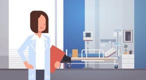 Vrouw de Geneeskundearbeider van Medische Artsenclinics hospital interior royalty-vrije illustratie
