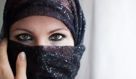 Vrouw met Burqa stock afbeelding