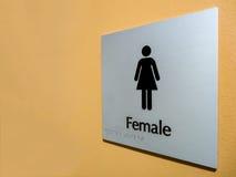 Vrouwelijk toiletteken Stock Afbeelding