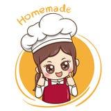 Vrouwelijke Chef_vector_1 vector illustratie
