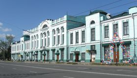 Vrubel museum.Omsk.Russia Royalty Free Stock Photography