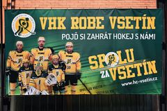 Vsetin, Czech republic - June 02, 2018: poster on wall of stadium named Na Lapaci popularizing ice hockey for children in sommer s. Unny afternoon Stock Photo