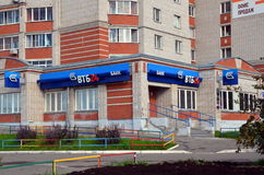 VTB 24 bank Zdjęcie Royalty Free