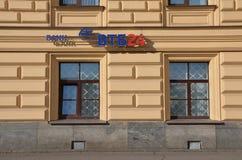 VTB-24 bank Zdjęcie Royalty Free