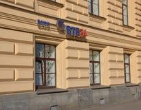 VTB-24 bank Zdjęcia Royalty Free