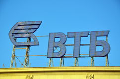 VTB Bank logo Stock Photos
