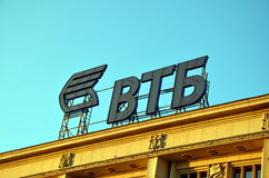 VTB Bank logo Royalty Free Stock Photo