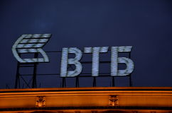 VTB bank logo Stock Photo