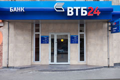VTB 24 bank office in Moscow. Entrance to the office Royalty Free Stock Photo