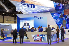 VTB Bank Royalty Free Stock Photos