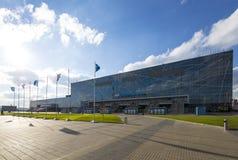 VTB Zamrażają pałac pisać w rosjaninie, Moskwa, Rosja Zdjęcie Stock