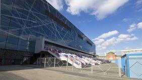 VTB Zamrażają pałac pisać w rosjaninie, Moskwa, Rosja Obraz Royalty Free