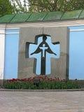Vítimas de um holodomor em Kiev Imagem de Stock Royalty Free