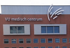 VU medical center. Amstwerdam,Netherlands-july 18, 2015: VU University Medical Center is a comprehensive teaching and research university in Amsterdam Stock Images