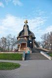 Vue à la chapelle de St Michael Image libre de droits