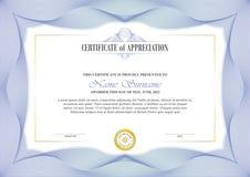 Vue élégante de certificat avec la conception de frontière de guilloche illustration libre de droits