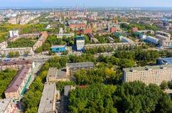Vue aérienne avec le bureau et les bâtiments résidentiels Photo libre de droits
