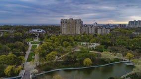 Vue aérienne d'arborétum Peremohy Odessa Images libres de droits